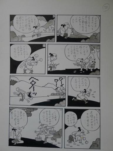 20130501・釣り漫画11-03