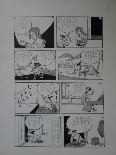 20130501・釣り漫画11-09