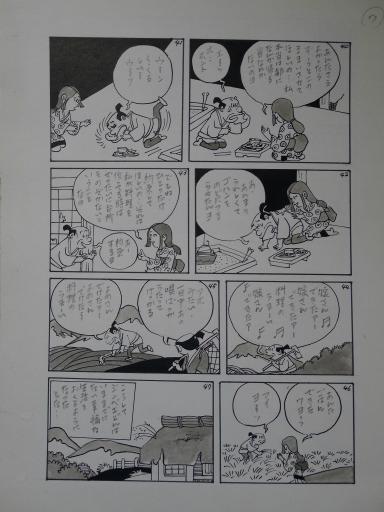 20130501・釣り漫画11-08