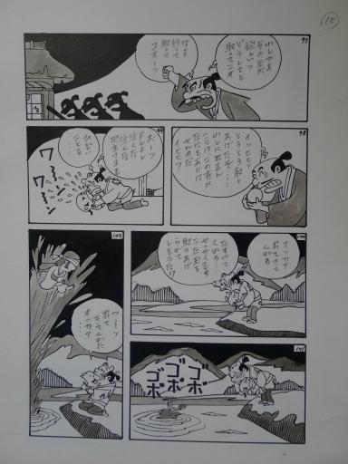 20130501・釣り漫画11-16