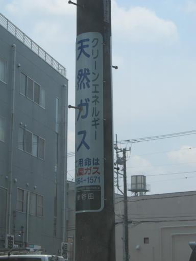 20130526・入間市04