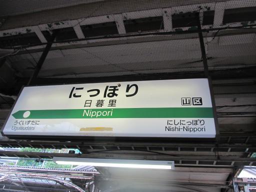 20130529・友人2-04