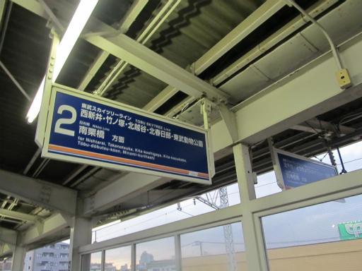 20130529・友人7-02