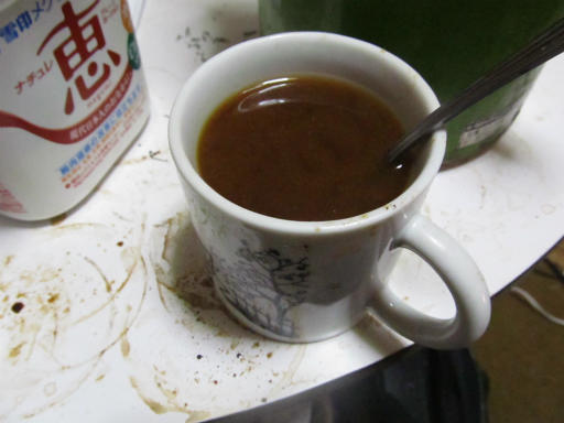 20130610・ヨーグルトコーヒー6
