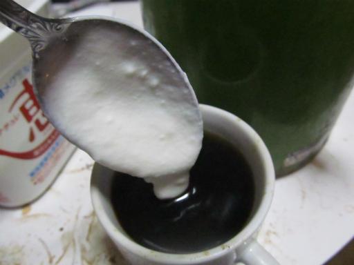 20130610・ヨーグルトコーヒー5