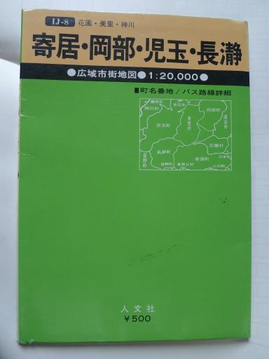 20130607・懐かしの地図00-01