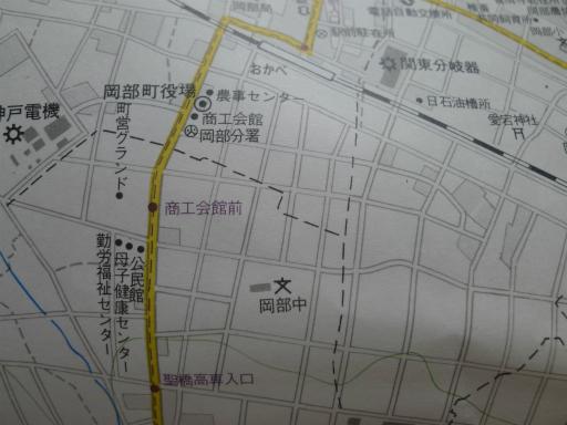 20130607・懐かしの地図02-12