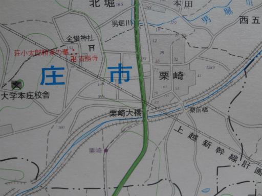 20130607・懐かしの地図03-05
