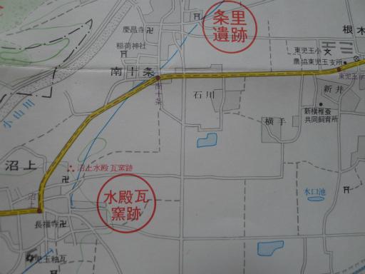 20130607・懐かしの地図03-07