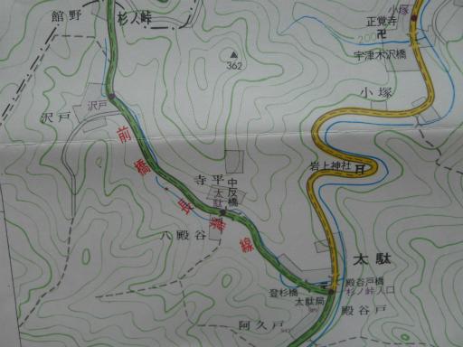 20130607・懐かしの地図05-03