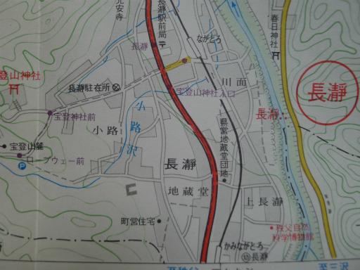 20130607・懐かしの地図05-11