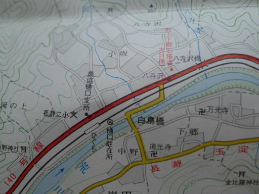 20130607・懐かしの地図06-06