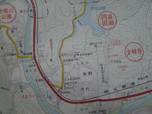 20130607・懐かしの地図06-11
