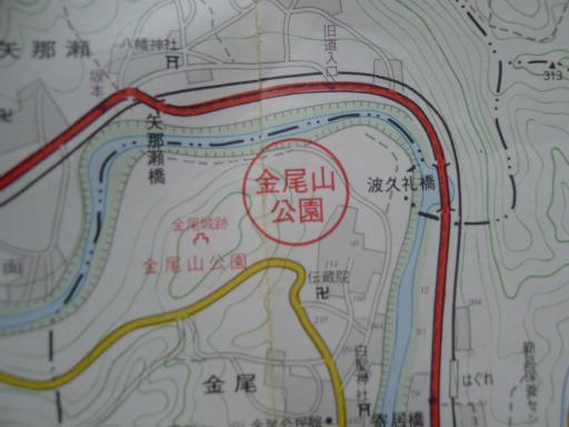 20130607・懐かしの地図06-09