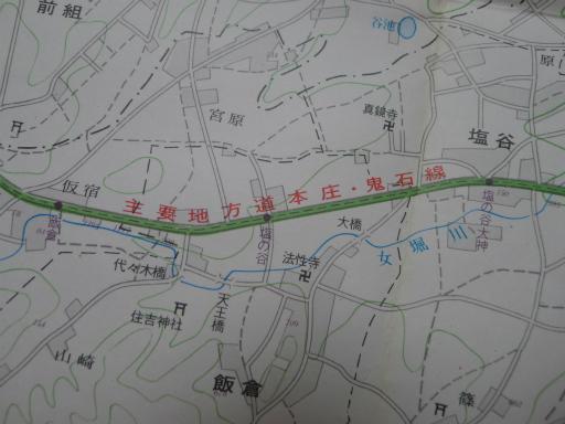 20130607・懐かしの地図08-04