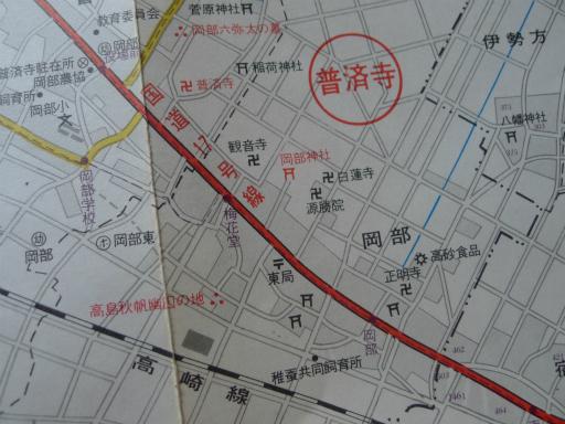 20130607・懐かしの地図09-04