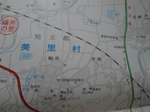 20130607・懐かしの地図10-05