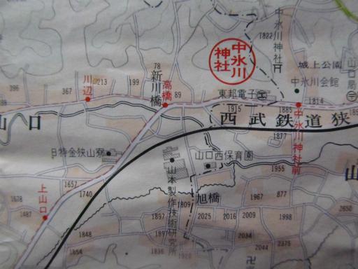 20130617・所沢の古地図1-06