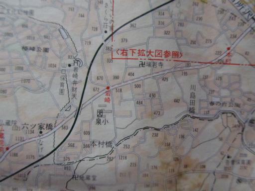 20130617・所沢の古地図1-03
