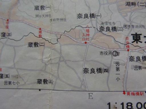 20130617・所沢の古地図1-12