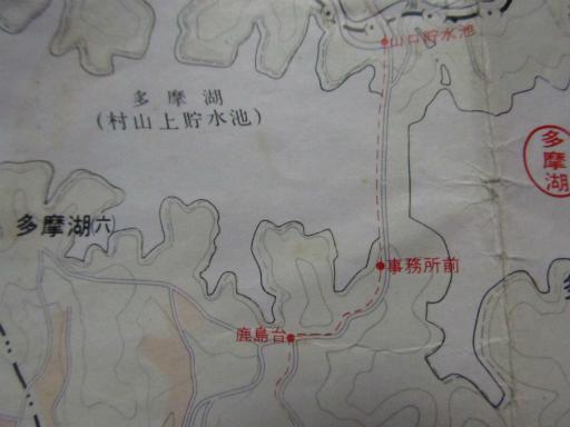 20130617・所沢の古地図1-10
