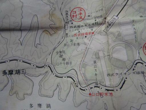 20130617・所沢の古地図1-09
