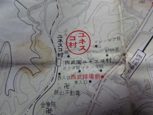 20130617・所沢の古地図1-08