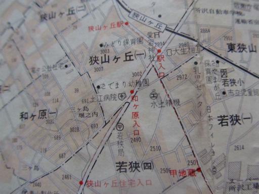 20130617・所沢の古地図2-11