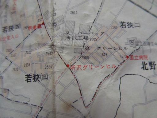 20130617・所沢の古地図2-10