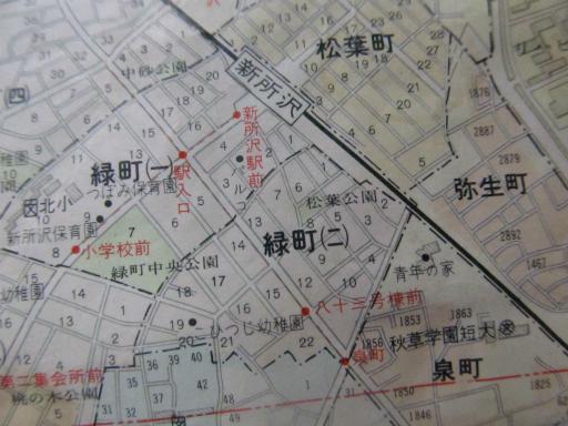 20130617・所沢の古地図3-04
