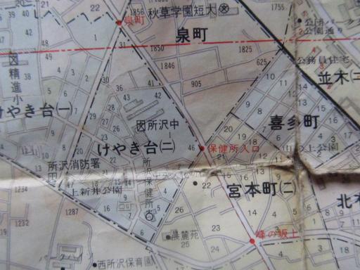 20130617・所沢の古地図3-03