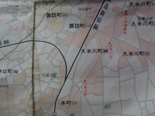 20130617・所沢の古地図3-12