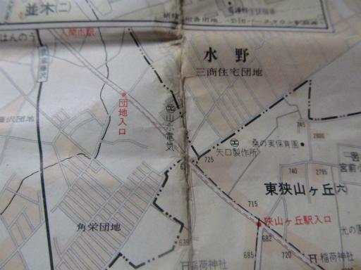 20130617・所沢の古地図3-09