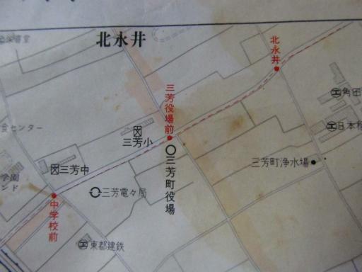20130617・所沢の古地図3-16