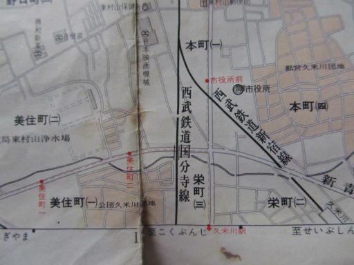 20130617・所沢の古地図3-14