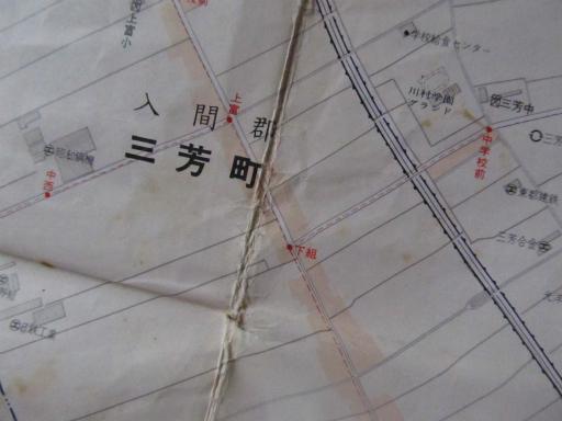 20130617・所沢の古地図3-15
