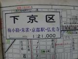 20120607・京都ちょいとマップ01-02