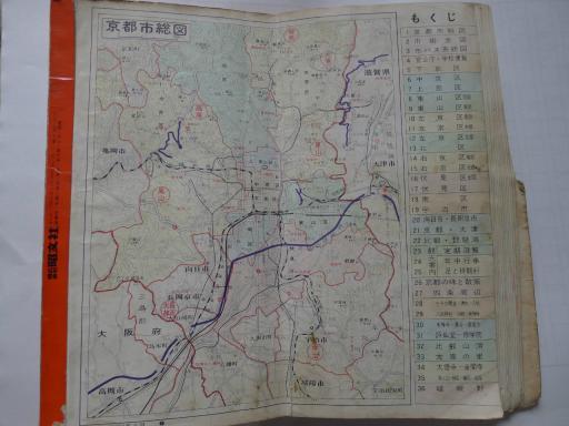 20120607・京都ちょいとマップ03-06・大