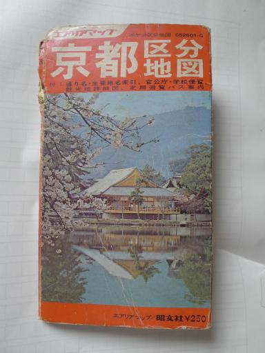20120607・京都ちょいとマップ03-05