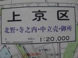 20120607・京都ちょいとマップ03-01