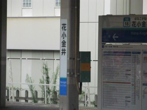 20130713・多磨1-09