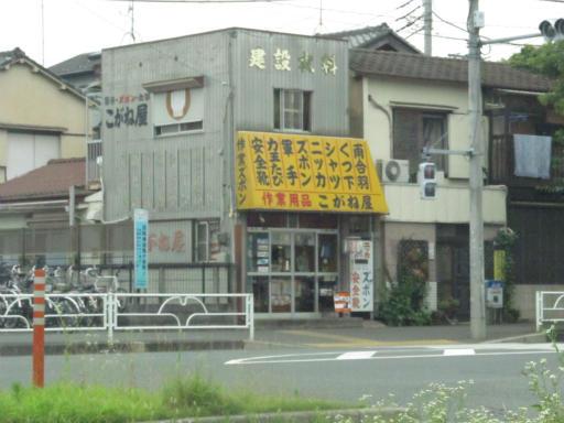 20130713・多磨1-12