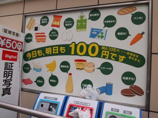 20130713・多磨ネオン06・多磨霊園