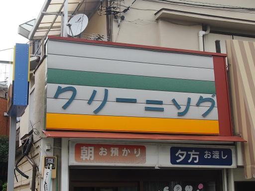 20130713・多磨ネオン04・多磨霊園