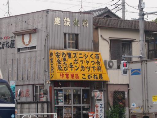20130713・多磨ネオン01・花小金井