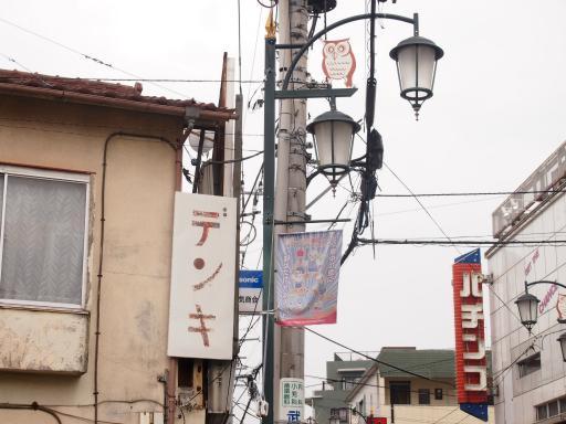 20130713・多磨ネオン07・多磨霊園