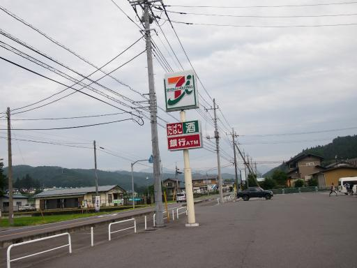 20130721・群馬空13・倉渕