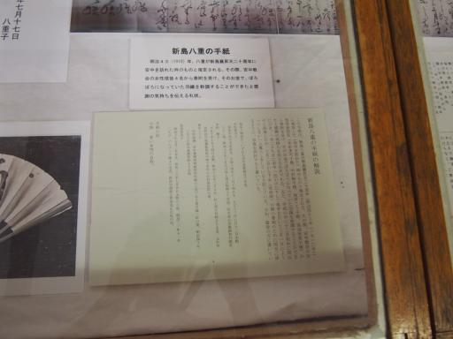 20130721・群馬2-06・大