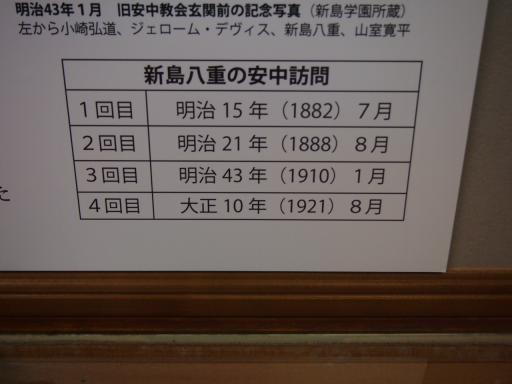 20130721・群馬2-18・中