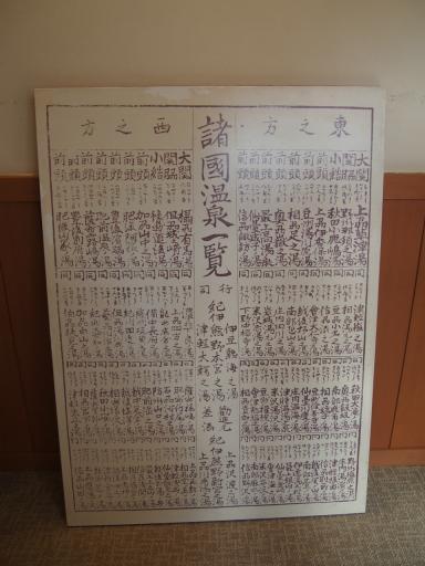 20130721・群馬9-04・大